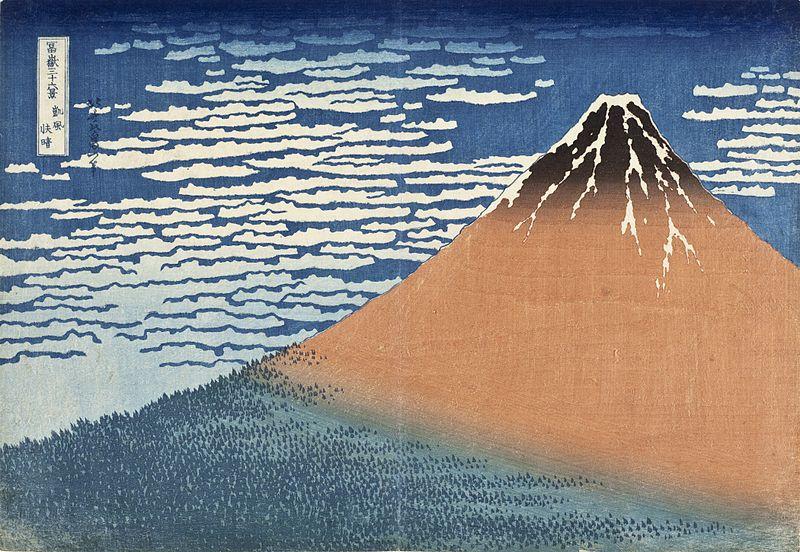 Viento del sur, amanecer despejado (Fuji rojo) --Katsushika Hokusai