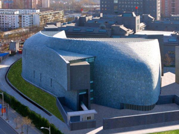 Academia Central de Bellas Artes de China